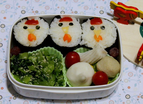 Three Chicken Bento