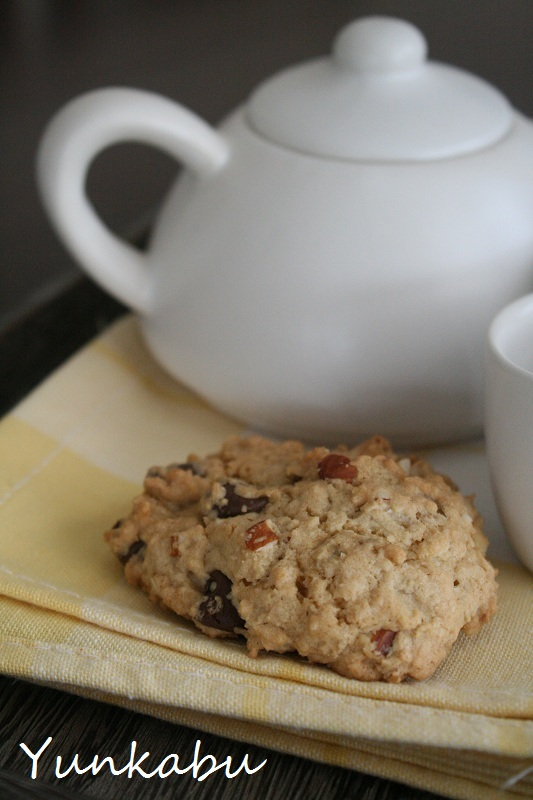 yulafli bademli kurabiye 024