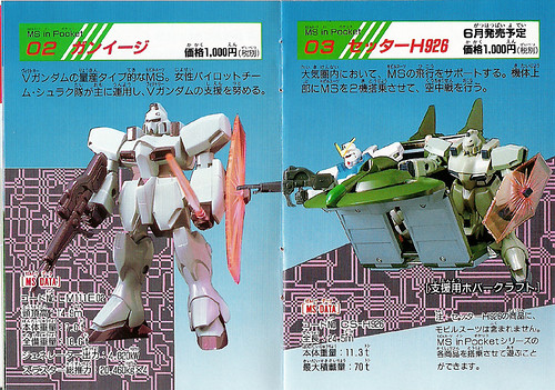 Bandai MS in Pocket - Catalog Page 4