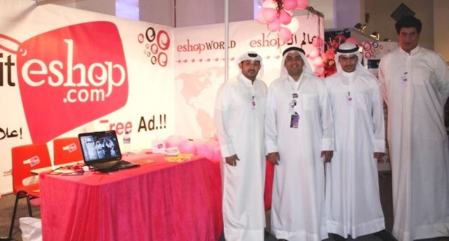 Kuwaiteshop.com