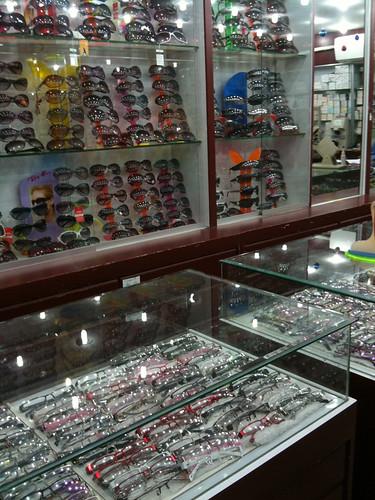 The glasses shop