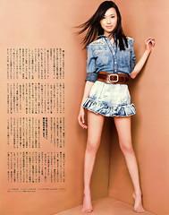 戸田恵梨香 画像42