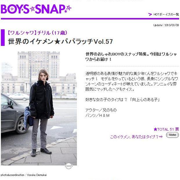 Cyryl Rozwadowski0041(ELLE girl Boys Snap)