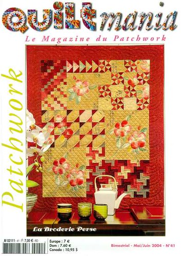 Quiltmania #41 Cover