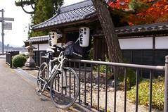 片山邸 #4