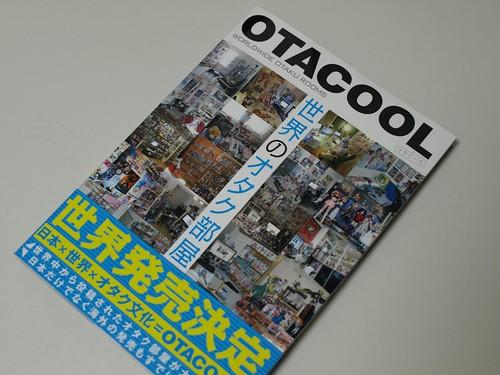 OTACOOL GET!
