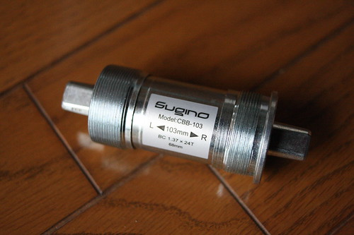 Sugino Bottom Bracket Cbb-103