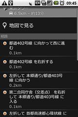 maps10