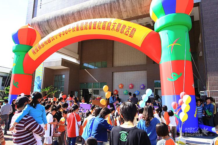 9812-校慶園遊會_041.jpg