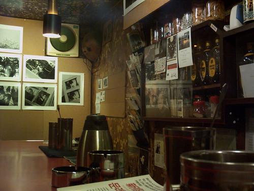 Bar Kodoji at Shinjyuku Golden town