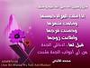 00n6052UQUF (www.2lbum.com) Tags: الألبوم جميلة مؤثرة تلاوات تلاوة القرآني