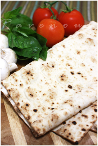 Flatbread Pizza Recipe: Lavash Bread Pizza