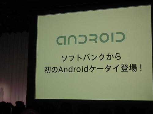 HTC Desire X06HT