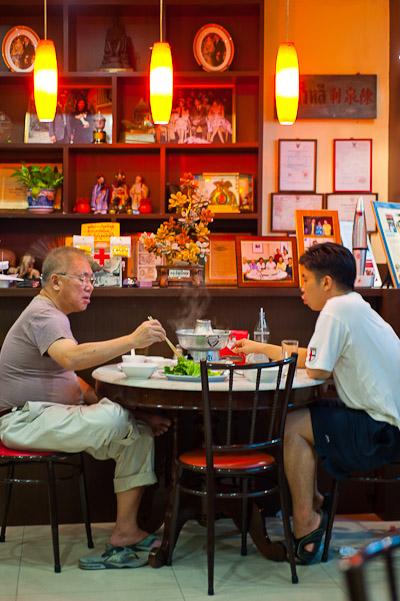 Inside Tang Jua Lee, Bangkok