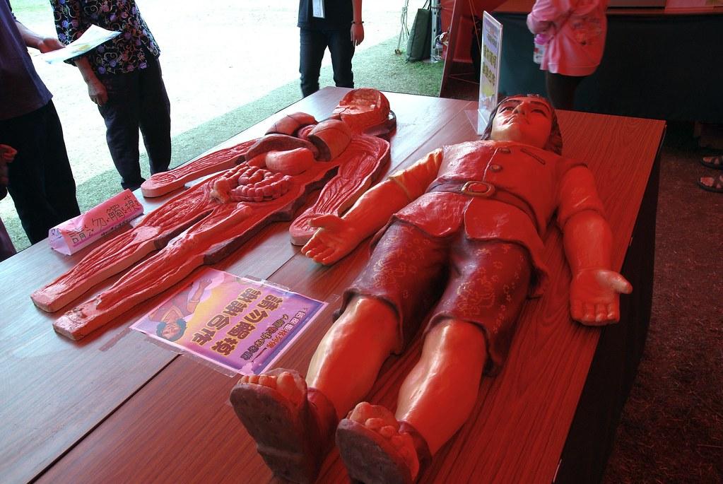 弗列格--人體藝術展