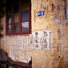 Medicine Adverts (kenny ip) Tags: china brick 120 6x6 film sign wall mediumformat kodak decay advert medicine portra chikan portra400 kaiping norita norita66 autaut 80mmf2 noritar kennyip
