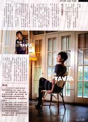mingpao2138_04