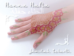 henna_hafla_party_henna_designs_jamilah_heather_flower_madonna_glove_mehndi