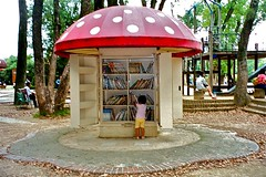 kyoto :: playground  library (origamidon) Tags: mushroom playground japan architecture japanese reading kyoto child library books  kyotojapan rainproof greatidea kyotoprefecture kyotobotanicalgardens kyotoshi origamidon donshall whynothere playgroundlibrary