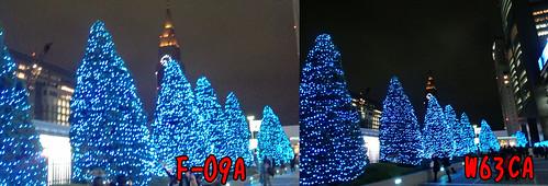 新宿イルミネーション2009