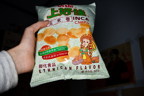 Chinglish - Ethnican Flavor