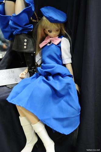 DollsParty22-DSC_9612