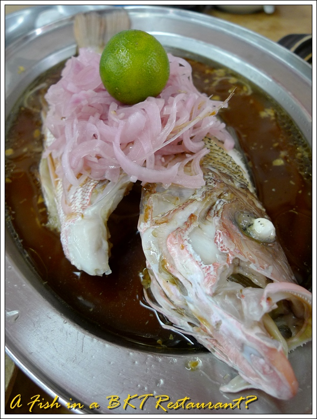 Yap Chuan Steamed Fish