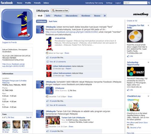 1Malaysia / SatuMalaysia - Facebook