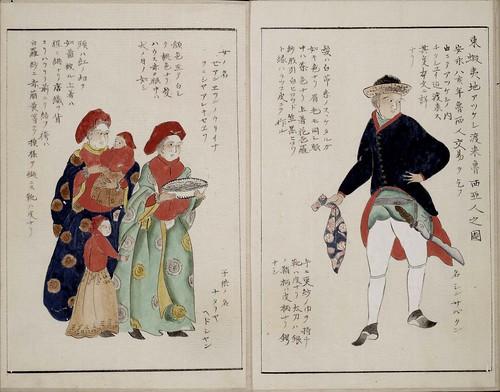 Kondo Morishige - Henyo bunkai zuko vol. 4 (1804)