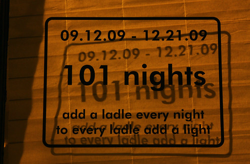 101 Nights by Bill Richardson