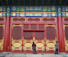 Forbidden City Inner Palace