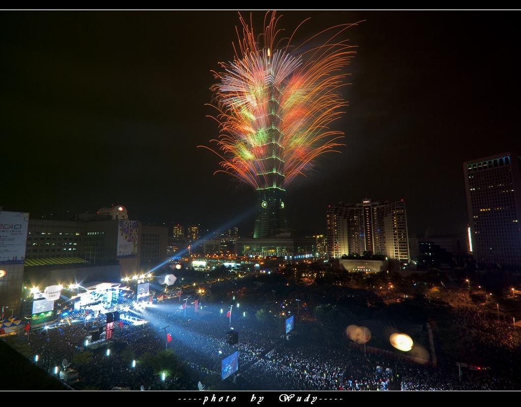 [分享]2010Taiwan Up 跨年繽紛樂