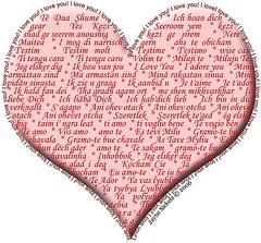 valentine-JayneSickels-main_Full