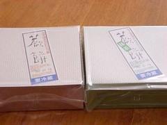 京みずは わらび餅 warabi-01