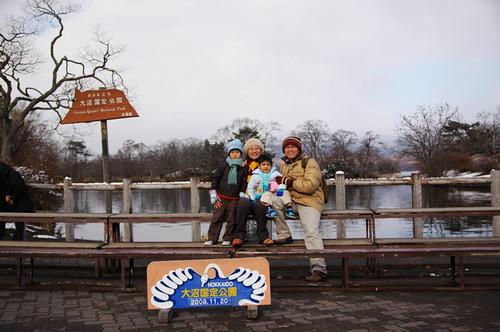 大沼公園紀念照-1