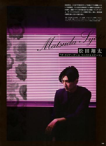 日本映画navi vol.20 p.108