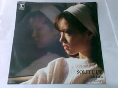 原裝絕版 1985年 8月1日 中森明菜 AKINA NAKAMORI   黑膠唱片  原價 700YEN 中古品
