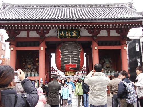 2010-02-18 東京之旅第四天 008