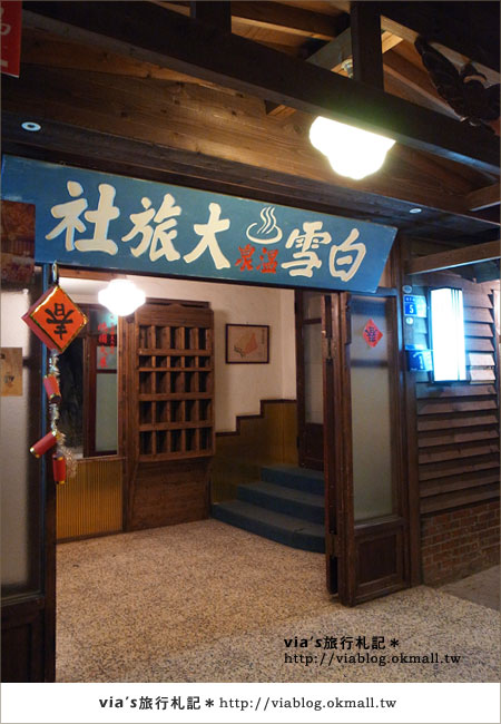 【台北旅遊】在台北,尋找老台灣的味道~台灣故事館21
