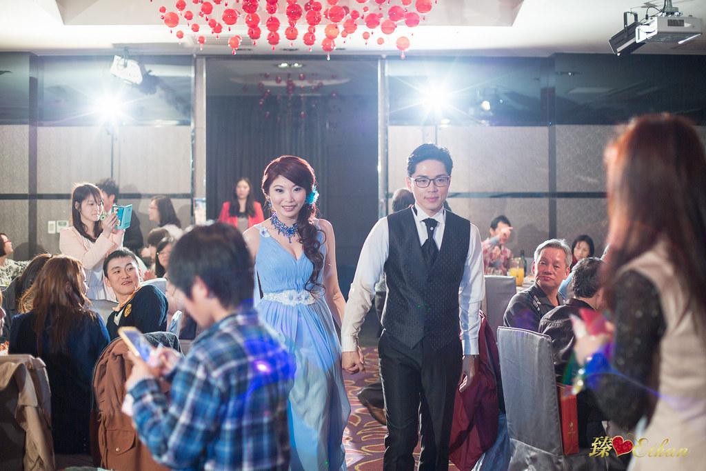 婚禮攝影,婚攝,台北水源會館海芋廳,台北婚攝,優質婚攝推薦,IMG-0071
