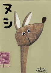 ヌシ (nakagawatakao) Tags: takaonakagawa charactor painting illustration 中川貴雄 イラスト 絵しりとり キャラクター うさぎ ウサギ 兎 rabit collage