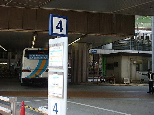 三宮巴士站