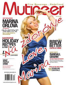 Marina Orlova Signed Issue 8