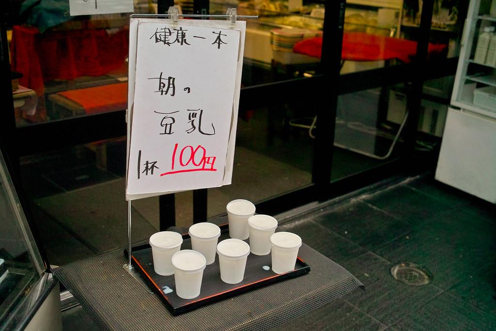 Tofu beans milk