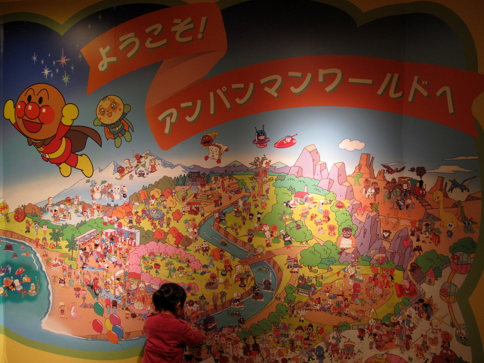 Welcome to the Anpanman world.