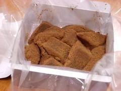 京みずは わらび餅 warabi-02