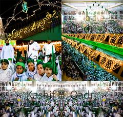 Rabi' al-awwal (Kashif Qadri) Tags: pakistan night photographer muslim creative karachi freelance graphicdesigner 12rabiulawwal rabialawwal kashifhqadri faiznaemadina