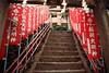 斜めの階段