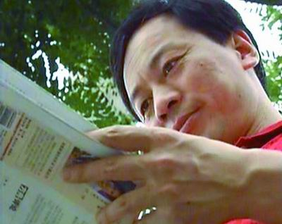 中国记者王克勤