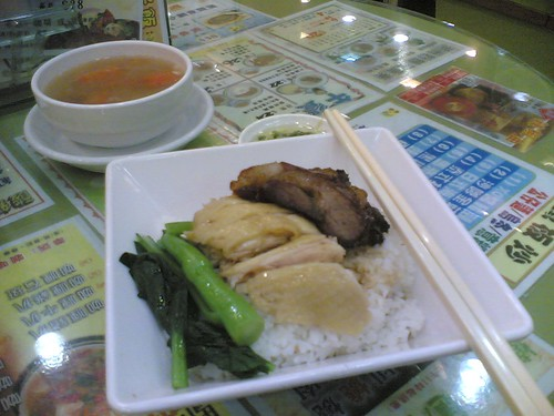 Roasted duck and chicken with rice